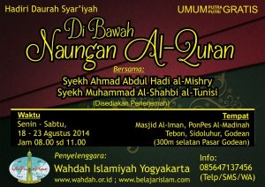 """Hadiri Daurah Syar'iyah """"Di Bawah Naungan Al-Qur'an""""  Di Yogyakarta"""
